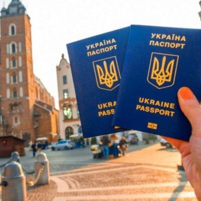 Особенности безвиза: Украинцев могут снимать с рейса при отсутствии обратного билета