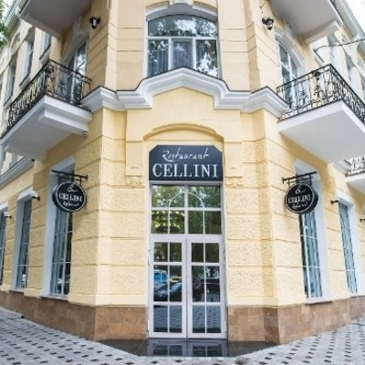 Бойцов АТО не пустили в украинский ресторан, чтобы не «испугали посетителей» - русских (фото)