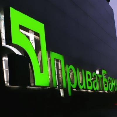 ПриватБанк расчленяют на несколько частей: журналист выступил с сенсационным заявлением