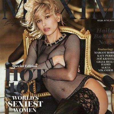 Maxim назвал самую сексуальную женщину года (фото)