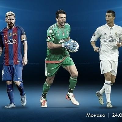 УЕФА выбрал претендентов на звание лучшего игрока сезона
