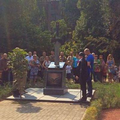В Киеве открыли памятник бойцам АТО в виде меча, пронзающего карту России