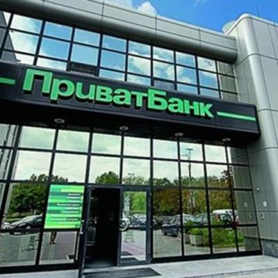 Набсовет Приватбанка получил шорт-лист кандидатов на главу правления