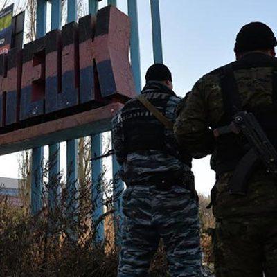Боевики с Донбасса «оккупировали» россиян