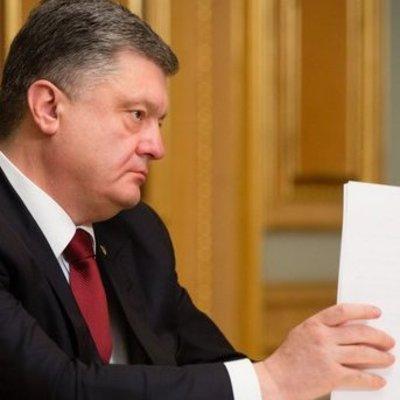 Самое сложное позади: Порошенко о кризисе в Украине