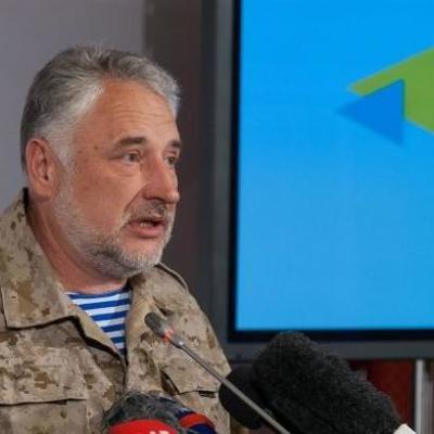 В Донецкой области двое жителей подорвались на взрывном устройстве