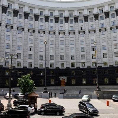 Кабмин уменьшил объем субвенции для Киева