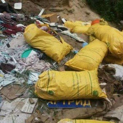 На Киевщине обнаружили незаконную свалку