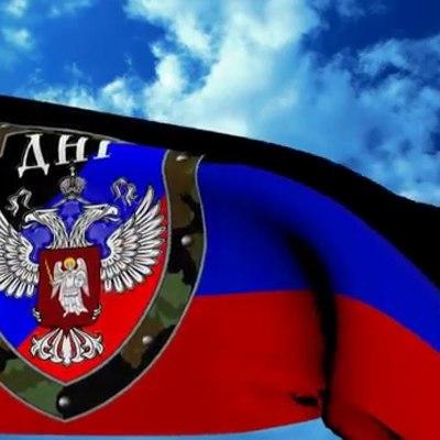 На празднике в Болгарии развернули флаг ДНР: Украина требует расследования