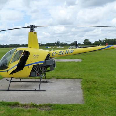В Ивано-Франковской области разбился частный вертолет, есть погибший