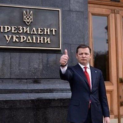 Порошенко провел вечер в компании Олега Ляшко