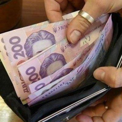 В Украине реально сократилась средняя зарплата