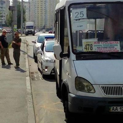 Водителя маршрутки, выгнавшего вдову офицера-атошника, наказали по заслугам (фото)