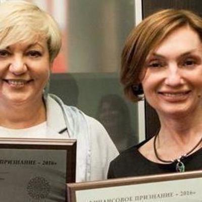 Гонтарева и Рожкова должны ответить перед законом за свои преступления, – Рабинович об акции протеста