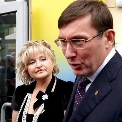Молодая жена генпрокурора Луценко удивила своим видом (фото)