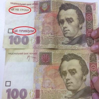 В киевском магазине выдавали сдачу фальшивками (фото)