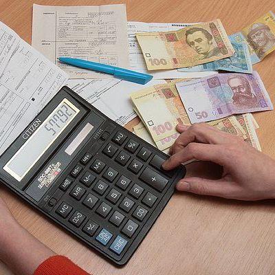 Киевлянам пересчитали платежки за некачественно предоставленные услуги на сумму - 4,72 млн грн