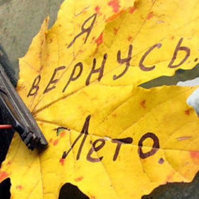 В Украину возвращается лето – синоптик