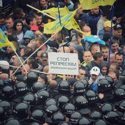 «Автомайдан» под Радой: организаторы сделали ошеломляющее заявление (видео)