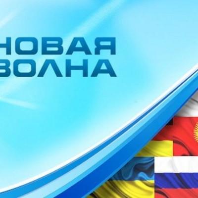 Участник от Украины выступил на российской «Новой волне 2017» в желто-голубом костюме (видео)