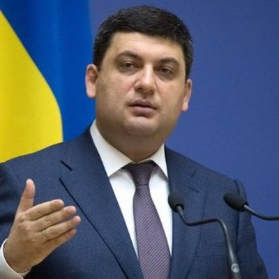 Гройсман рассказал о причине роста цен в Украине