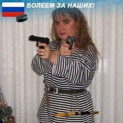 Работница столичного архива болеет за Россию и демонстрирует это в соцсетях (фото)