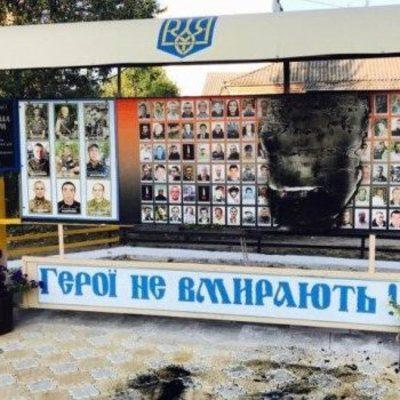 В Одесской области вандалы подожгли мемориал воинам АТО
