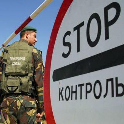 На Харьковщине задержали россиянина, которого разыскивал Интерпол