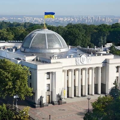 В Раде сообщили, как изменится «минималка» для украинцев