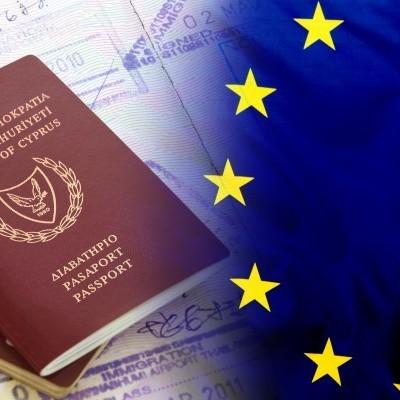The Guardian назвал имена украинских олигархов, которые купили гражданство Кипра