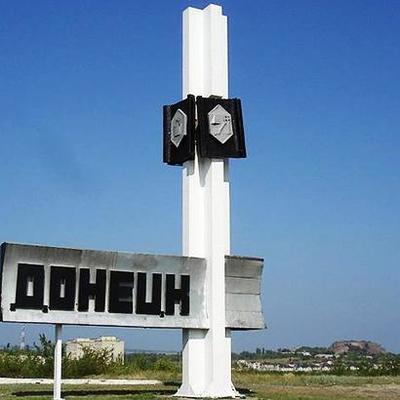 Пусто и тоскливо: В сети показали фото вокзала в оккупированном Донецке