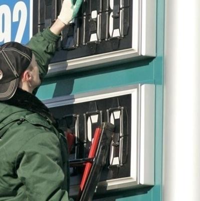 Цена на автогаз в Киеве опустилась ниже 13 гривен за литр