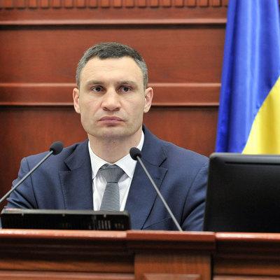 Кличко призвал депутатов поддержать создание Муниципальной охраны. Киевсовет поддержал такое решение