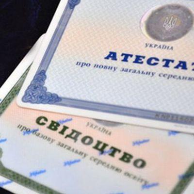 На Закарпатье депутаты просят ветировать закон об образовании