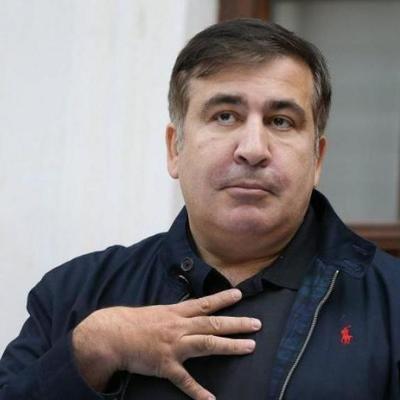 Суд вынес решение: Саакашвили заплатит за прорыв границы