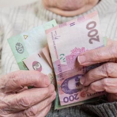 В Украине повышение пенсий под угрозой срыва