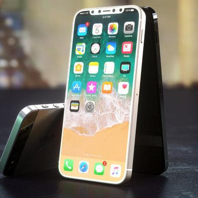 Apple выпустит упрощенную версию iPhone X для бедных
