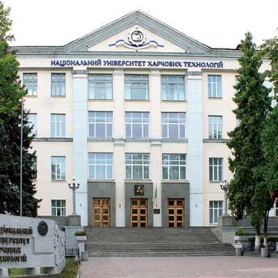 В Киеве горит известный на всю Украину университет (фото)