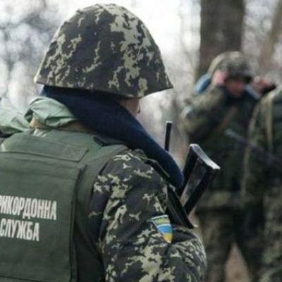 На Луганщине на взрывчатке подорвались двое пограничников