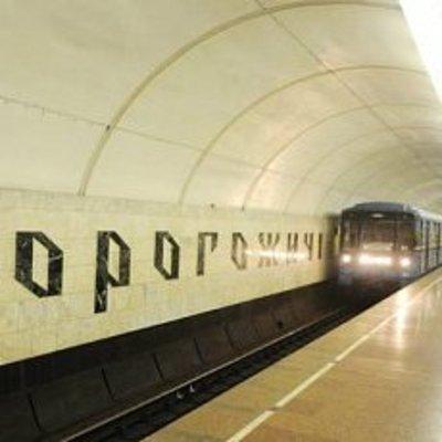 Киевлян предупреждают об изменениях работы метро