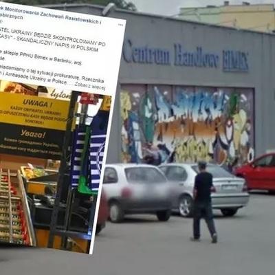 В Польше владелец супермаркета установил проверку для украинцев