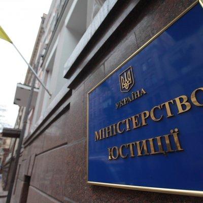 Нельзя ругаться и повышать голос: Министерство юстиции утвердило правила этического поведения для своих работников