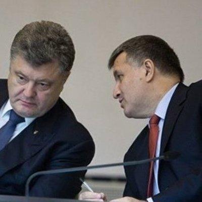 Антон Геращенко заявил о затяжном конфликте между Порошенко и Аваковым
