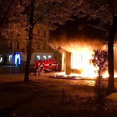 Во Львове горел «Сбербанк России» (фото, видео)