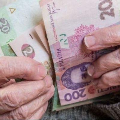 С 1 октября пенсии в Украине могут вырасти выше запланированного уровня