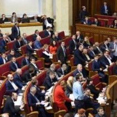 Верховная Рада утвердила пенсионную реформу