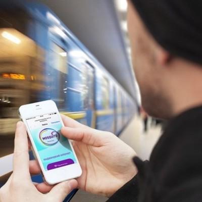 В киевском метро могут отключить бесплатный Wi-Fi – СМИ