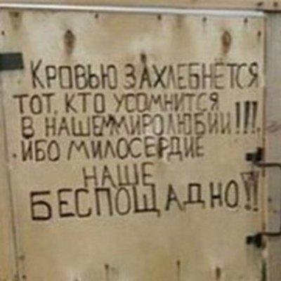 «У меня потери!» СБУ опубликовала перехват переговоров «Вагнера» на Донбассе (видео)