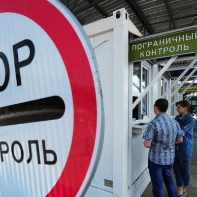 В Раде планируют запретить украинцам ездить в Россию
