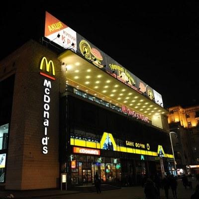 Бигмак и передернуть: посетитель McDonald's шокировал киевлян неприличным занятием